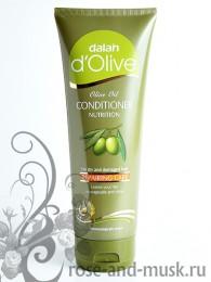 Dalan d olive косметика