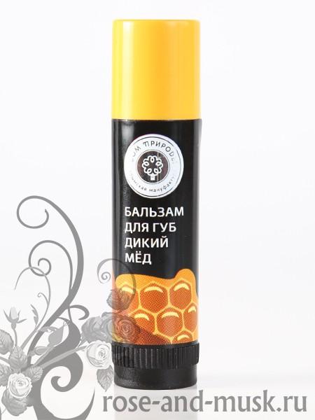 Бальзам для губ из меда